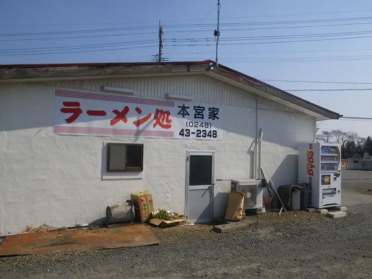 IMGP5974.jpg