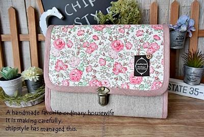 *handmade shop* Chip Style