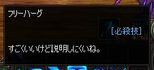 2017_02_26_04