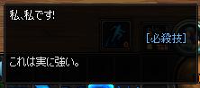 2017_02_26_05