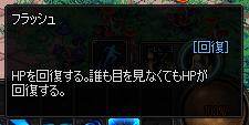 2017_02_26_06