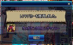 2017_02_28_09