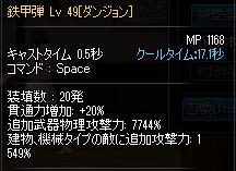 2017_03_20_10