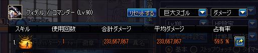 2017_03_24_04