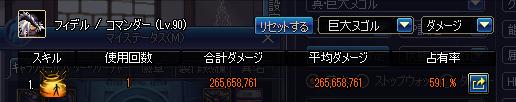 2017_03_28_02