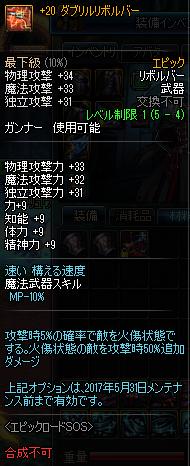 2017_04_01_03