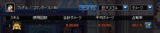 2017_04_08_12
