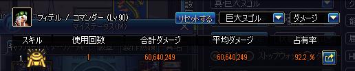 2017_04_08_13