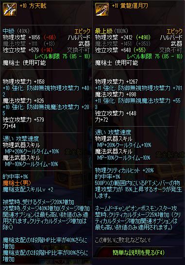 2017_04_16_02