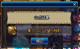 2017_04_20_04