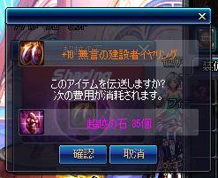 2017_04_20_05