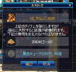 2017_04_21_05