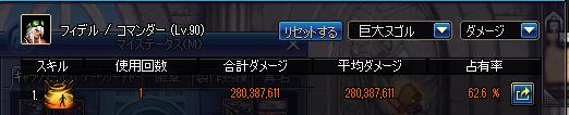 2017_04_25_03