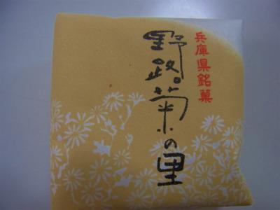 syukusyo-RIMG0617_201703080111238e0.jpg