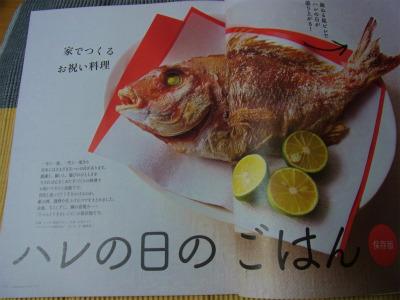 syukusyo-RIMG0662.jpg