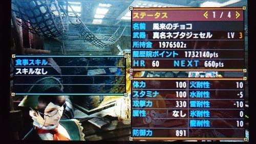 ネセトシリーズ (3)