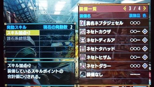 ネセトシリーズ (4)