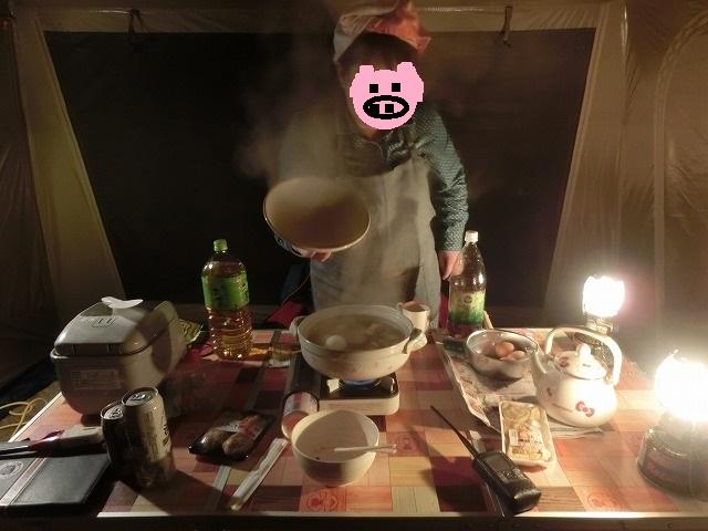 アポちゃん目覚める 049