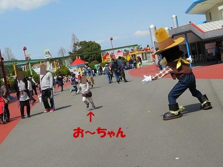 IMG_0028.jpg