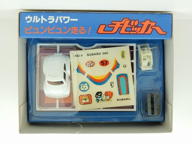 chibiccar-nakami4.jpg