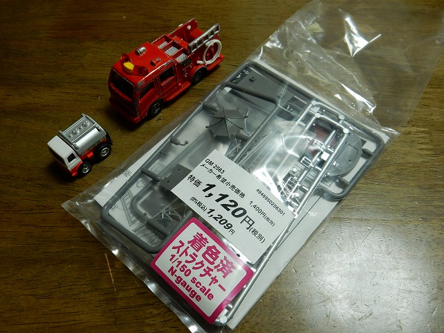 renault4-pompier33.jpg