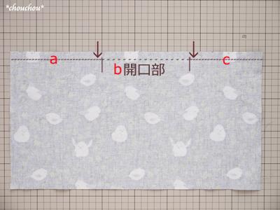 boxレシピ2-2改