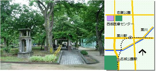 志賀公園マップ