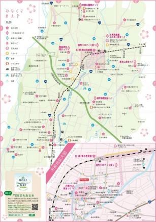 2017真岡の一万本桜まつり
