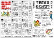 jyuurokenura170225.jpg