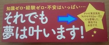 2356ほーせき