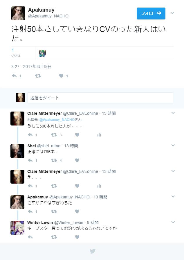 2017-04-20 (2)