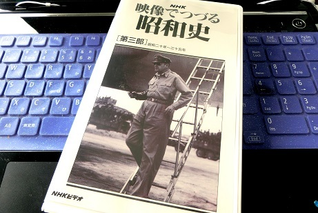 「昭和史」