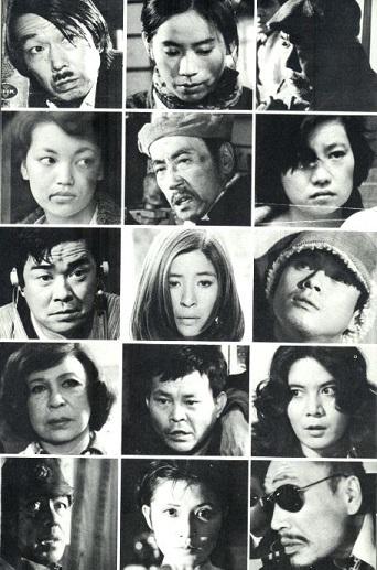 「黒木太郎の愛と冒険」