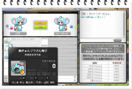 Maple170314_000309.jpg
