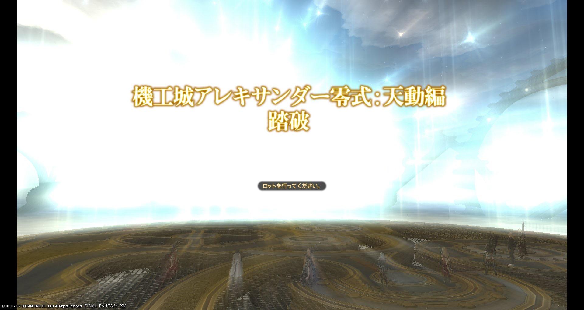 201702130946240be.jpg