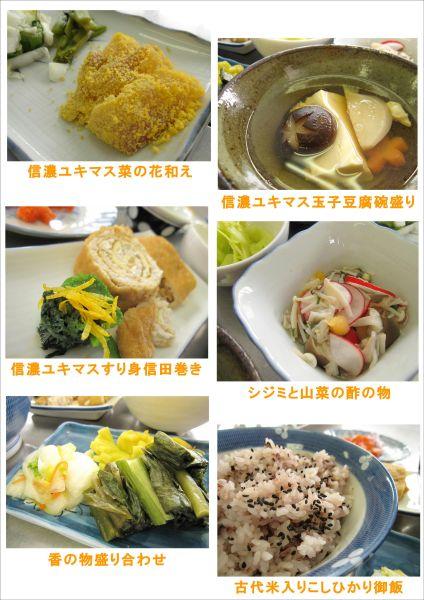 201703レシピ1_600
