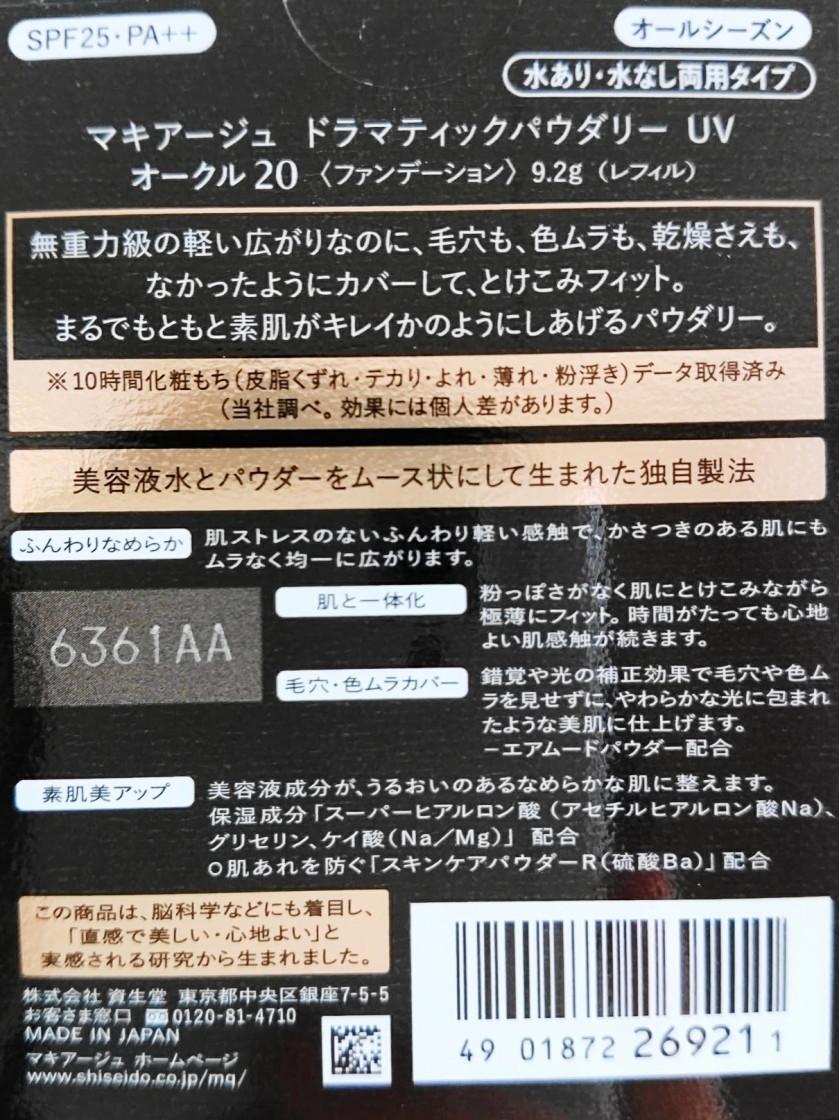 DSC_03990003.jpg