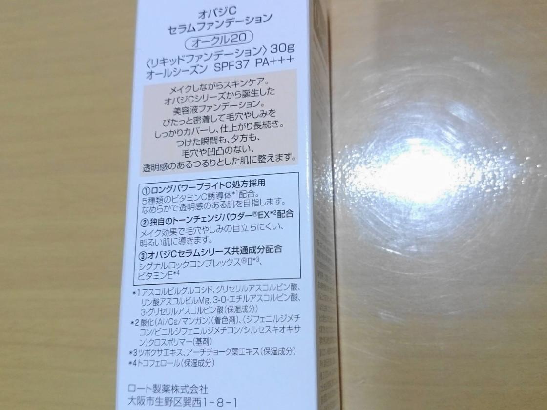 DSC_04270003.jpg