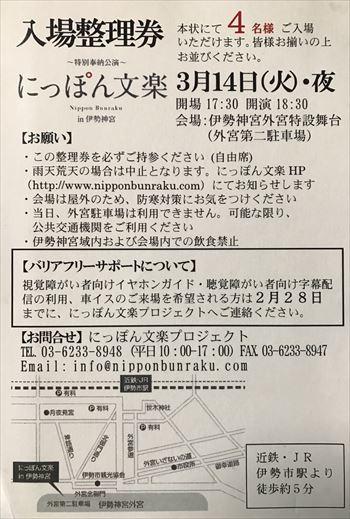 20170314_001_R.jpg