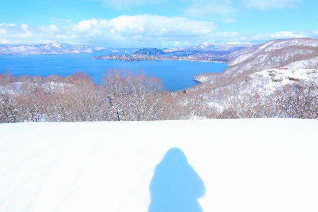 紫明亭展望台影