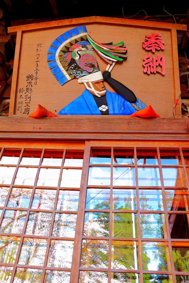 長者山神社7