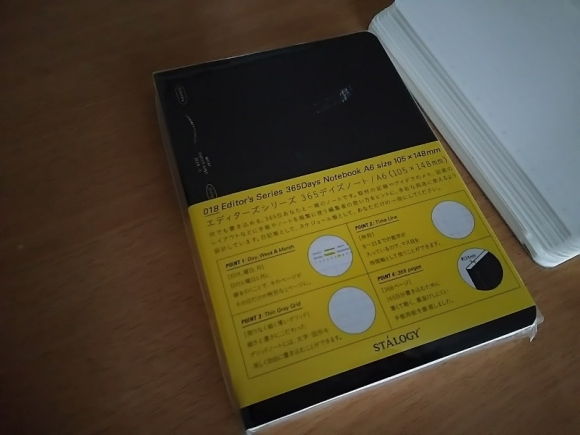 エディターズシリーズ ニトムズ ノート STALOGY 365Days Notebook A6