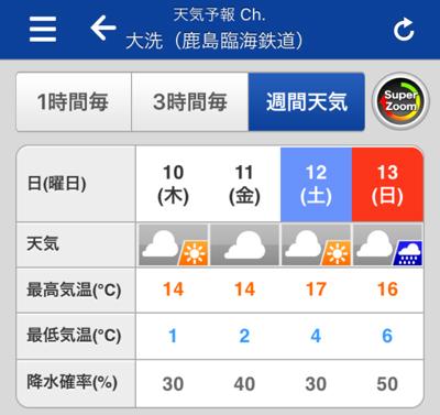 2016_11_13_a_001_b.jpg