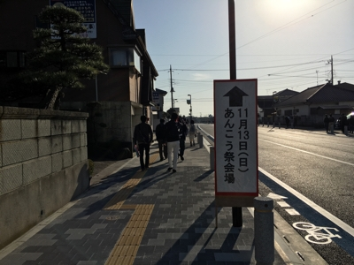 2016_11_13_a_007.jpg