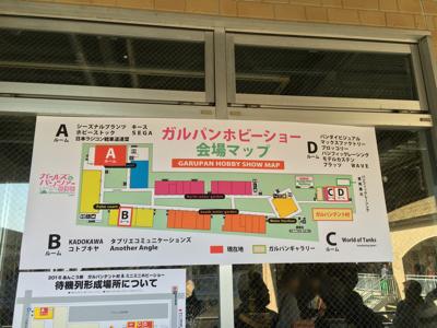 2016_11_13_b_024.jpg