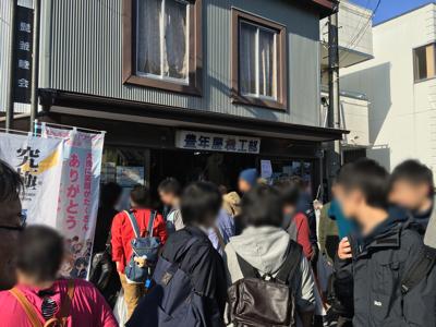 2016_11_13_c_011.jpg