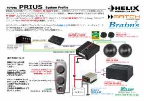 prius_sys16_10.jpg