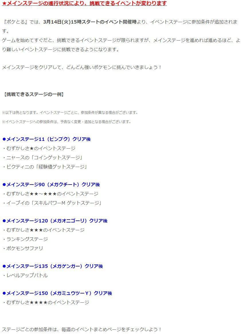 image_8379.jpg