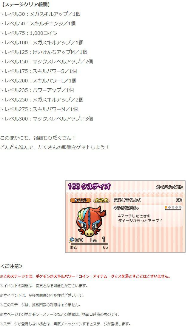 image_8623.jpg
