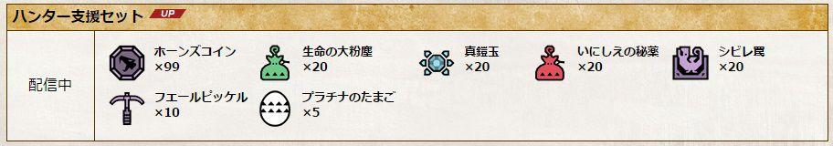 image_8640.jpg